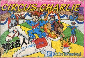 Circus Charlie per Nintendo Entertainment System