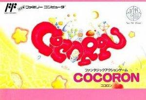Cocoron per Nintendo Entertainment System