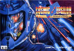 Cosmic Epsilon per Nintendo Entertainment System