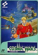 Cosmic Wars per Nintendo Entertainment System