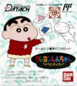 Crayon Shin-Chan: Orato to Poi Poi per Nintendo Entertainment System