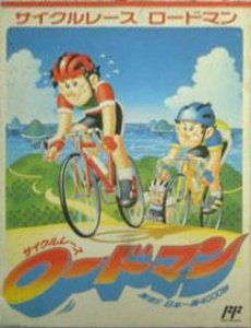 Cycle Race - Road Man per Nintendo Entertainment System