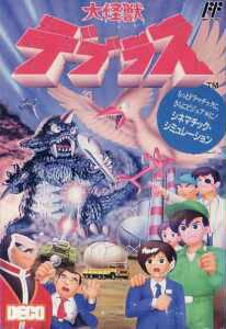 Daikaijyu Deburasu per Nintendo Entertainment System