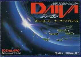 Daiva: Imperial of Nirsartia per Nintendo Entertainment System