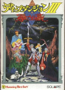 Deep Dungeon III: Yuushi heno Tabi per Nintendo Entertainment System