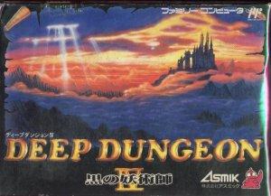 Deep Dungeon IV: Kuro no Youjutsushi per Nintendo Entertainment System