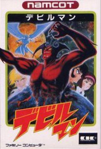 Devil Man per Nintendo Entertainment System