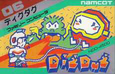 Dig Dug per Nintendo Entertainment System