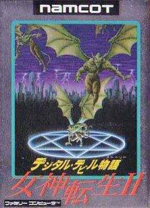 Digital Devil Monogatari: Megami Tensei II per Nintendo Entertainment System