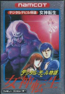 Digital Devil Monogatari: Megami Tensei per Nintendo Entertainment System