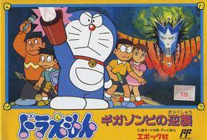 Doraemon: Giga Zombie no Gyakushuu per Nintendo Entertainment System