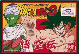 Dragon Ball 3: Gokuuden per Nintendo Entertainment System