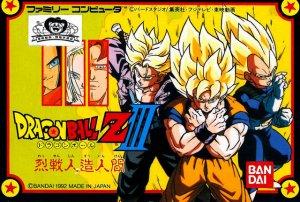 Dragon Ball Z III: Ressen Jinzou Ningen per Nintendo Entertainment System