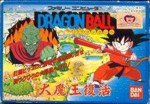 Dragon Ball: Daimaou Fukkatsu per Nintendo Entertainment System
