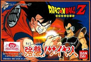 Dragon Ball Z per Nintendo Entertainment System