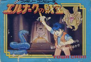Elnark no Zaihou per Nintendo Entertainment System