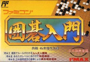 Famicom Igo Nyuumon per Nintendo Entertainment System