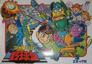 Famicom Yakyuuban per Nintendo Entertainment System