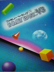 Family Basic V3 per Nintendo Entertainment System