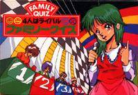 Family Quiz per Nintendo Entertainment System
