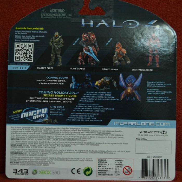 Halo 4 - Due nemici svelati dalle action figure