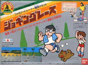 Family Trainer: Jogging Race per Nintendo Entertainment System