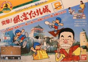 Family Trainer: Tostugeki! Fuuun Takeshi Shiro per Nintendo Entertainment System