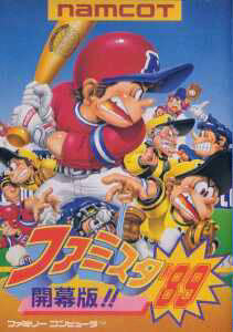 Famista '89 - Kaimaku Han!! per Nintendo Entertainment System