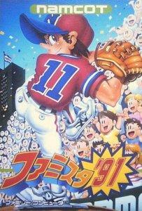 Famista '91 per Nintendo Entertainment System