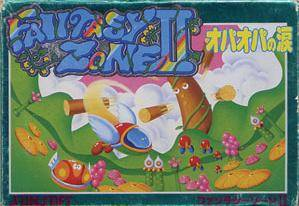 Fantasy Zone II: The Tears of Opa-Opa per Nintendo Entertainment System
