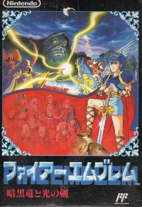 Fire Emblem per Nintendo Entertainment System