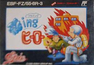 Flying Heroes per Nintendo Entertainment System