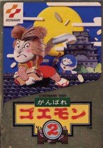 Ganbare Goemon 2 per Nintendo Entertainment System