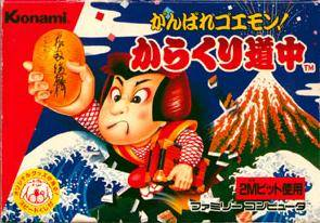 Ganbare Goemon! Karakuri Douchuu per Nintendo Entertainment System