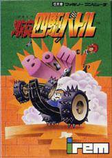 Gekitotsu Yonku Battle per Nintendo Entertainment System