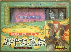 Genpei Toumaden per Nintendo Entertainment System