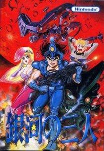 Ginga no Sannin per Nintendo Entertainment System