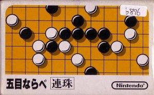 Gomoku Narabe Renju per Nintendo Entertainment System