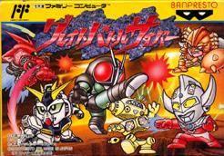 Great Battle Cyber per Nintendo Entertainment System