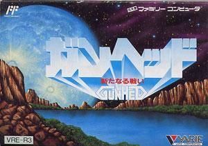 Gun Hed: Aratanaru Tatakai per Nintendo Entertainment System