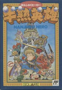 Hanjuku Hero per Nintendo Entertainment System
