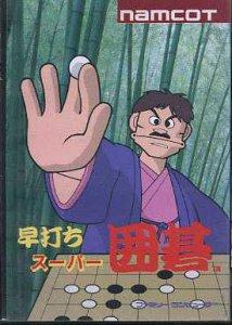 Hayauchi Super Igo per Nintendo Entertainment System