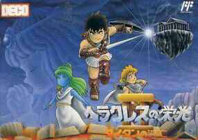 Hercules no Eikou II: Titan no Metsubou per Nintendo Entertainment System