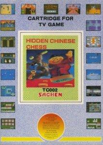 Hidden Chinese Chess per Nintendo Entertainment System