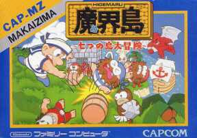 Higemaru Makaijima: Nanatsu no Shima Daibouken per Nintendo Entertainment System