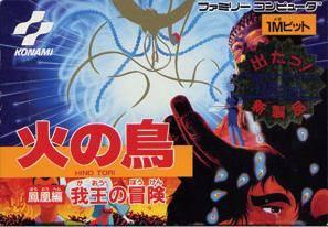 Hi no Tori: Wagaou no Bouken per Nintendo Entertainment System
