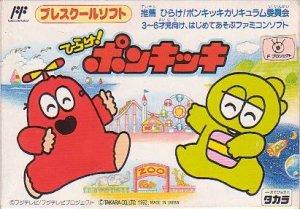 Hirake! Ponkikki per Nintendo Entertainment System