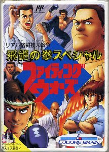 Hiryu no Ken Special: Fighting Wars per Nintendo Entertainment System