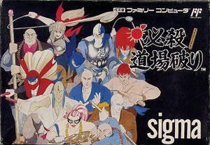 Hissatsu Doujou Yaburi per Nintendo Entertainment System