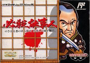 Hissatsu Shigoto Nin per Nintendo Entertainment System